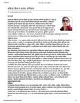 महिला हिंसा र मानव अधिकार